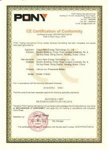 CE Cert IFM48-1799E4 Lithium Iron Phosphate Battert