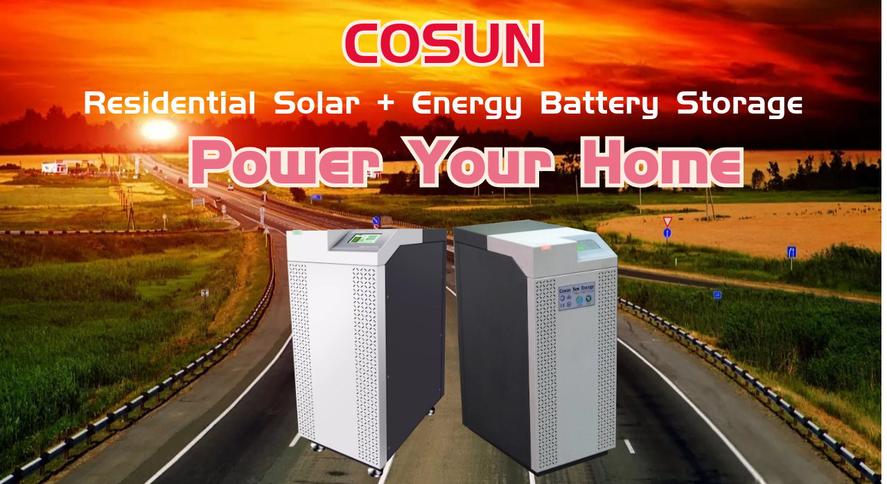 Cosun RS-Box Power Your Home 1280-699PX-2
