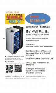 Cosun New Year Special PowerLiFe Battery Offer
